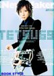 R&R News Maker 2002/12 No.171  TETSU 69