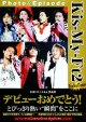 Kis-My-Ft2 Photo&Episode The Big Dipper 栄光の軌跡・お宝写真130カット!!