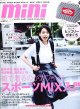 ミニ 2014年9月号 SEPTEMBER 09  能年玲奈 SPORTS MIX and the CITY!!