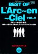 BEST OF L'Arc〜en〜Ciel Vol.2