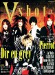 Vshot 1999 Vol.1 Dir en grey