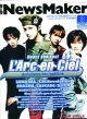ニューズメーカー News Maker 1998年3月 No.114 L'Arc〜en〜Ciel
